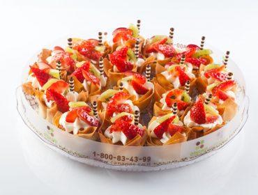 צילום של מגש חטיפי פילו מתוק